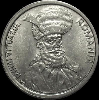 100 лей 1992 Румыния. Михай Храбрый.