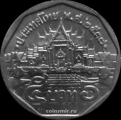 5 бат 1994 Таиланд. Мраморный храм.