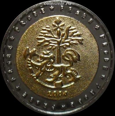 2 евро 2004 Норвегия. Лев под деревом. Европроба. Ceros.