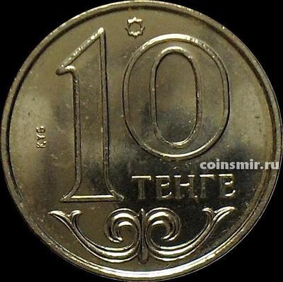 10 тенге 2004 Казахстан.