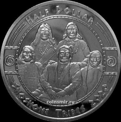 1/2 доллара 2020 племя Шошоны.