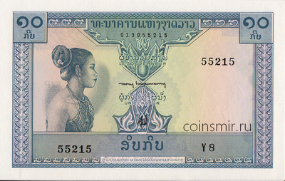 10 кип 1962 Лаос.