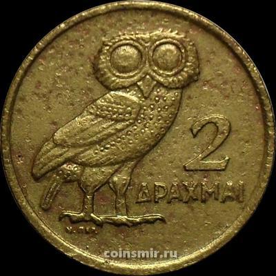 2 драхмы 1973 Греция. Сова. Хунта. Состояние на фото.