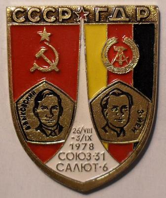 Значок СССР-ГДР 1978. Союз-31. Салют-6. В.Быковский - З.Йен.