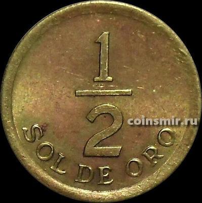 1/2 соля 1976 Перу.