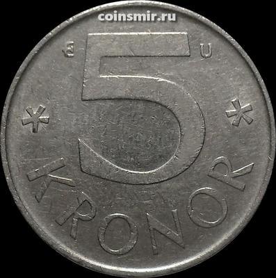 5 крон 1980 U Швеция.