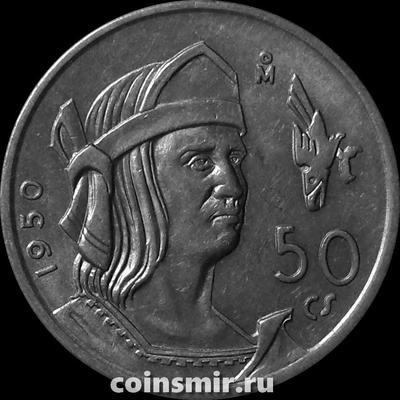 50 сентаво 1950 Мексика.