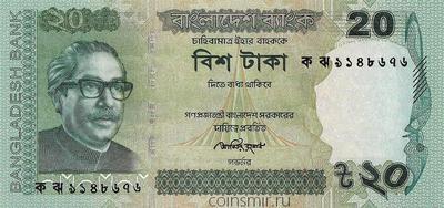 20 так 2012 Бангладеш. Зеленый цвет банкноты.