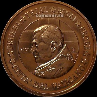 2 евроцента 2007 Ватикан. Портрет. Европроба. Specimen.