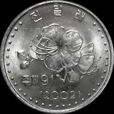 10 чон 2002 Северная Корея. Цветок. С иероглифами по сторонам герба.