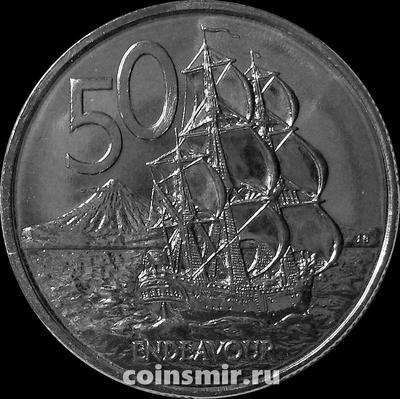50 центов 1991 Новая Зеландия. Парусный корабль Индевор.