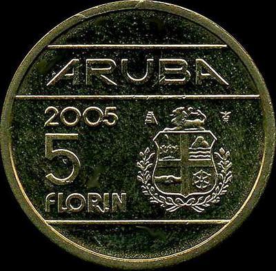 5 флоринов 2005 Аруба.