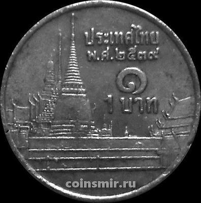 1 бат 1996 Таиланд. Храм Изумрудного Будды.