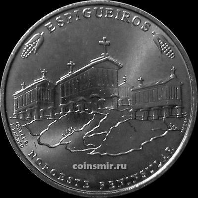 2,5 евро 2018 Португалия. Зернохранилища на северо-западе Португалии.