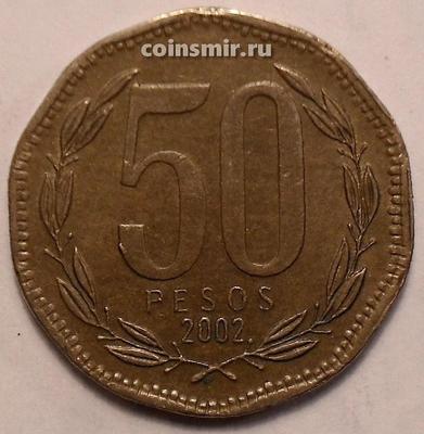50 песо 2002 Чили.