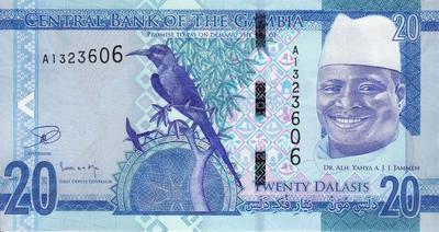 20 даласи 2015 Гамбия.