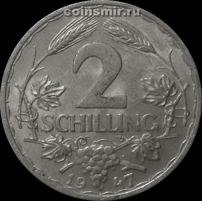 2 шиллинга 1947 Австрия. (в наличии 1946 год)