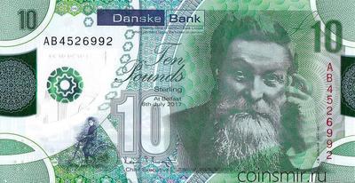 10 фунтов 2017 Северная Ирландия. DANSKE BANK.