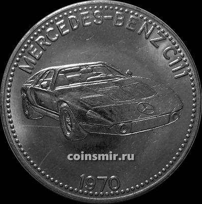 Жетон SHELL Mercedes-Benz C111