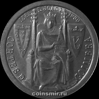 25 эскудо 1985 Португалия. 600 лет битве при Альхубарроте.