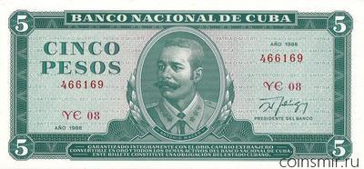5 песо 1988 Куба.