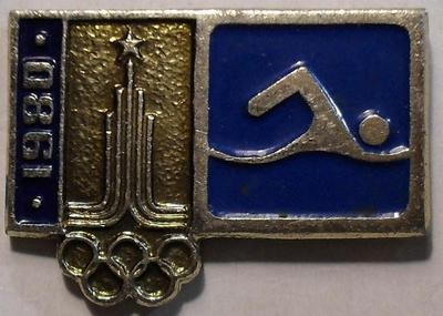 Значок Плавание. Москва. Олимпиада 1980.