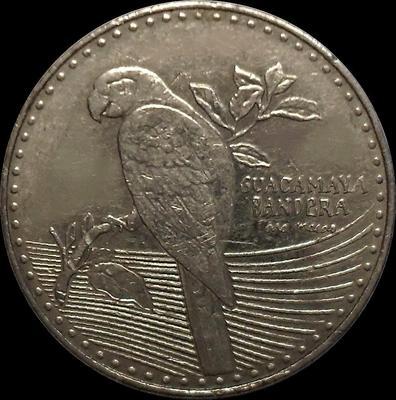 200 песо 2016 Колумбия. Красный ара.