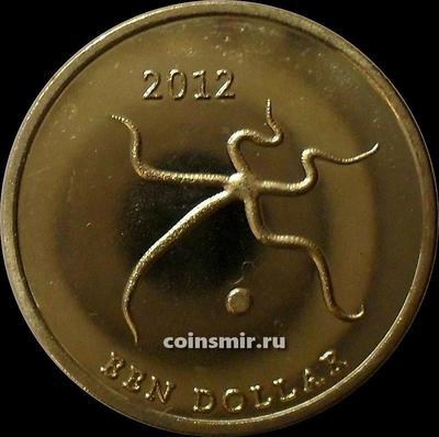 1 доллар 2012 остров Саба.