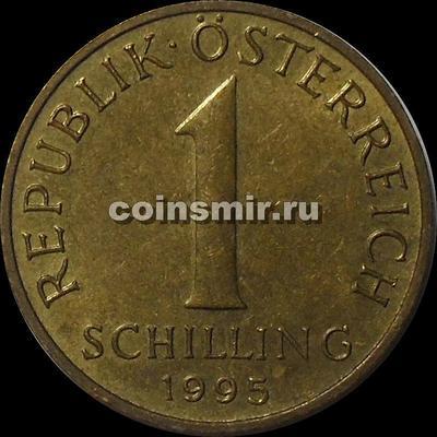 1 шиллинг 1995 Австрия. (в наличии 1991 год)
