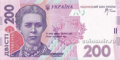 200 гривен 2007 Украина. Подпись Стельмах.