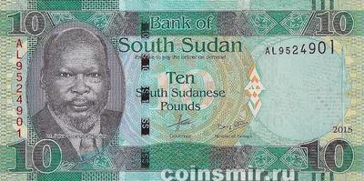 10 фунтов 2015 Южный Судан.