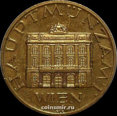Жетон 1983 года Вена. Монетный двор. Австрия.