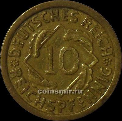 10 пфеннигов 1929 F Германия. REICHSPFENNIG