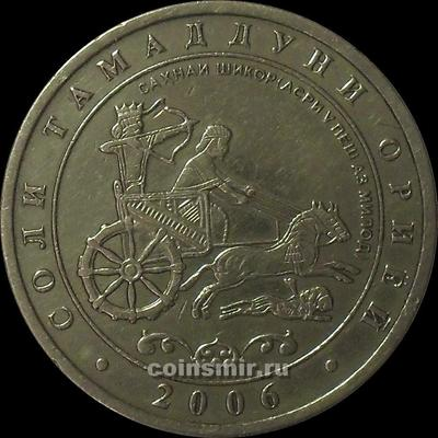 1 сомони 2006 Таджикистан. Царская охота.