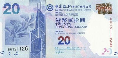 20 долларов 2010 Гонконг. Банк Китая.