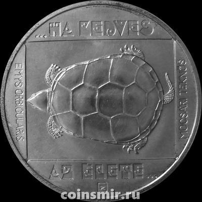 200 форинтов 1985 Венгрия. Природный заповедник. Черепаха.