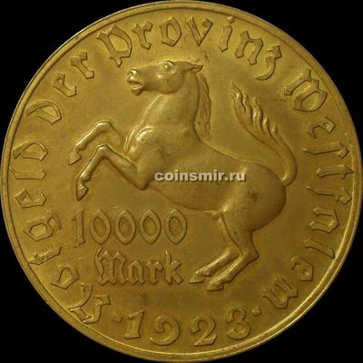 10000 марок 1923 Нотгельд провинции Вестфалия.