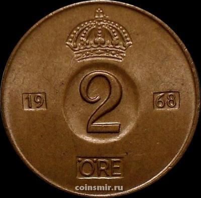 2 эре 1968 U Швеция.