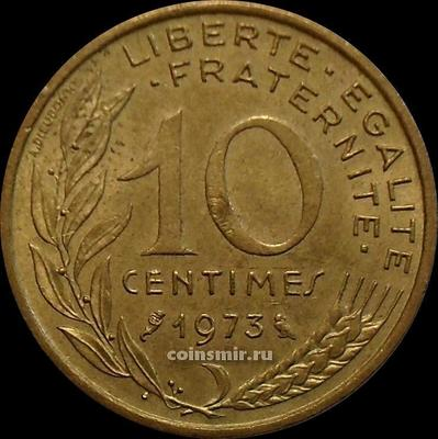 10 сантимов 1973 Франция.