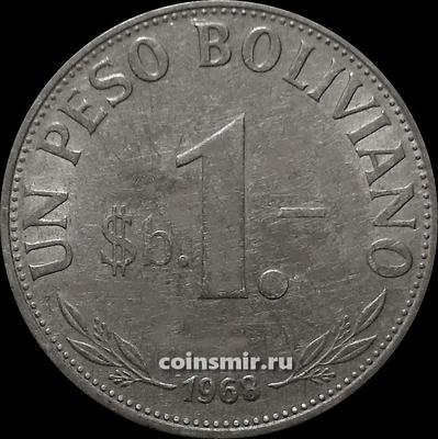 1 боливано 1968 Боливия.