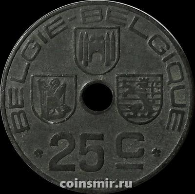 25 сантимов 1944 Бельгия.  BELGIE-BELGIQUE.