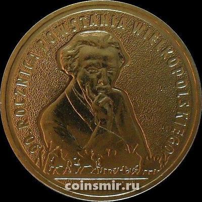 2 злотых 2008 Польша.  90 лет Великопольскому восстанию.