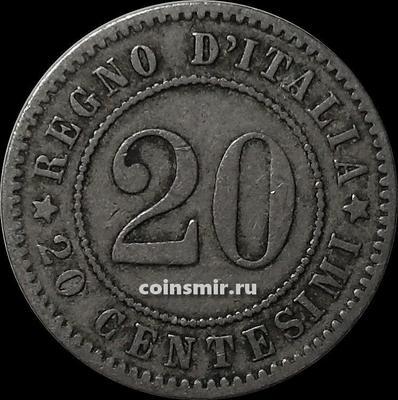 20 чентезимо 1894 Италия.  КВ.
