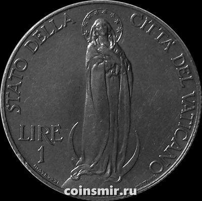 1 лира 1929 Ватикан. Дева Мария.