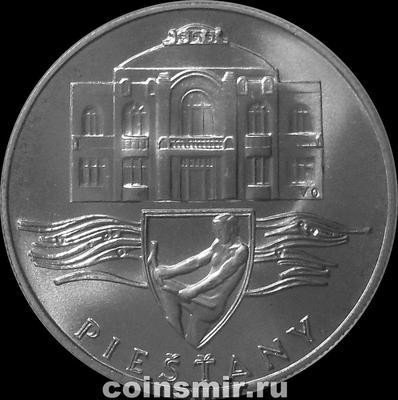 50 крон 1991 Чехословакия. Санаторий курорта Пьештяны.