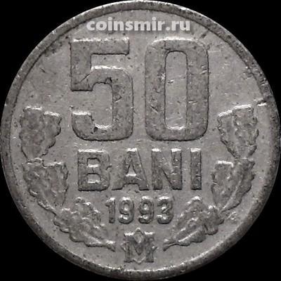 50 баней 1993 Молдавия.