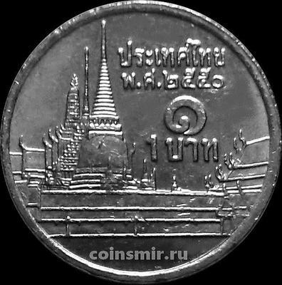 1 бат 2007 Таиланд. Храм Изумрудного Будды.
