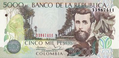 5000 песо 2013 Колумбия.