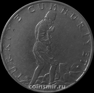 2 1/2 лиры 1970 Турция.