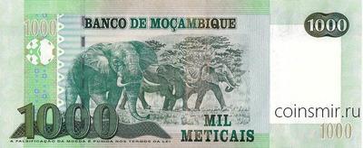1000 метикал 2011 Мозамбик.